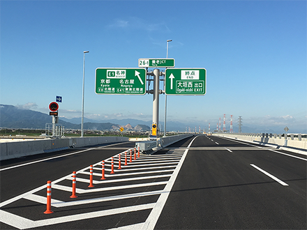 東海環状自動車道 | KICTEC